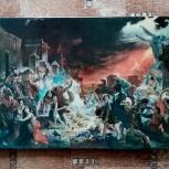 """Репродукция картины """" Последний день Помпеи """", Новосибирск"""
