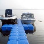 Пластиковые понтоны для катеров, лодок, гидроциклов в Новосибирске, Новосибирск