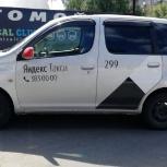 Аренда автомобиля Toyota FunCargo, Новосибирск