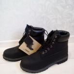 Ботинки мужские черные нубук, Новосибирск
