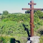 Крест из лиственницы., Новосибирск