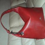 Продам стильную дамскую сумку, Новосибирск