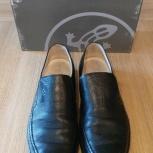Продаю туфли Salamander 46 размер, Новосибирск