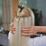 Наращивание волос, Новосибирск