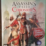 Assassins Creed Chronicles XboxOne игра + Плакат !, Новосибирск