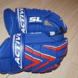 Перчатки хоккейные (краги) новые SL Active SR р.14-15 цвет голубой, Новосибирск