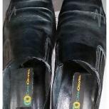 Туфли мужские 41, Новосибирск