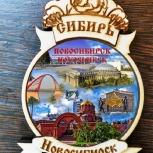Сувениры с достопримечательностями Новосибирска-оптовая продажа, Новосибирск