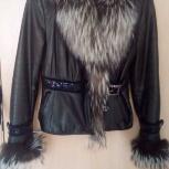 Продам кожаную куртку в отличном состоянии, Новосибирск