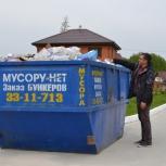 Вывоз мусора. Квартира ремонт, Новосибирск