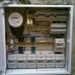 Ваш электрик, качественно и быстро, Новосибирск