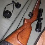 Пневматическая винтовка Diana Magnum 350, Новосибирск