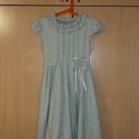 Красивое платье для девочки Gulliver, Новосибирск