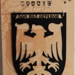 """Табличка - медальон """"Дом под охраной"""". Орел, Новосибирск"""
