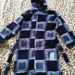 Новый халат очень мягкий, Новосибирск