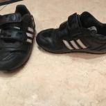 продам детские кроссовки Adidas, Новосибирск