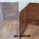 Клининг , ген.Уборка, Химчистка, Новосибирск