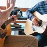 Гитара, вокал обучение. Индивидуальные уроки., Новосибирск