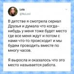 Требуется помощник отделочника, Новосибирск