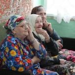 ДедСад для пожилых людей.Центр, Новосибирск