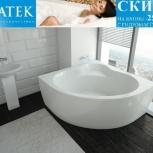 Aquatek ванны из 100% акрила, Новосибирск