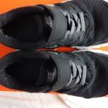 Спортивные детские Кросовки Nike 30 размер 20 см, Новосибирск