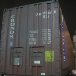 Продам контейнеры 3, 5, 10, 20, 40 тонн, Новосибирск