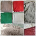 Отрезы меха, пальтовой ткани, дублёной кожи, Новосибирск