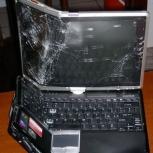 Куплю компьютер, ноутбук, монитор можно неисправный, Новосибирск
