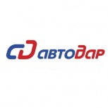 Автосервис, Новосибирск