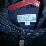 """продам детский демисезонный костюм """"modis"""", Новосибирск"""