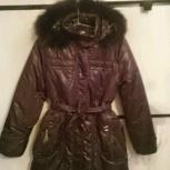 Новое зимнее пальто р-р 48, Новосибирск