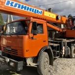 Услуги автокрана 10-16-25-35-40т. Русский-Японский, Новосибирск