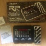 Процессор эффектов digitech rp355 guitar multi-effect processor, Новосибирск