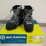 Альпинистские ботинки Scarpa Vega, Новосибирск