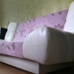 Продам светлый диван раскладывающийся, Новосибирск