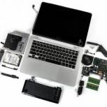 Ремонт ноутбуков любой сложности и комплектующие, Новосибирск