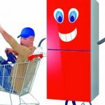 Скупка не рабочих холодильников утилизация бытовой техники новосиб, Новосибирск