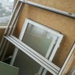 Продам три рамы балконного остекления, Новосибирск
