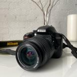 Продам зеркальный фотоаппарат Nikon D3300 kit 18-5, Новосибирск