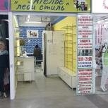 Ателье. Пошив, ремонт и реставрация шуб и кожи, Новосибирск