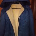 Куртка мужская зимняя, Новосибирск