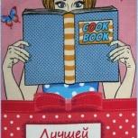 Кухонные полотенца 8 марта опт от производства Ева, г. Иваново, Новосибирск