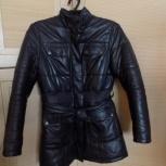 Кожаная куртка (синтепон), Новосибирск