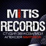 Студия звукозаписи MITIS RECORDS, Новосибирск