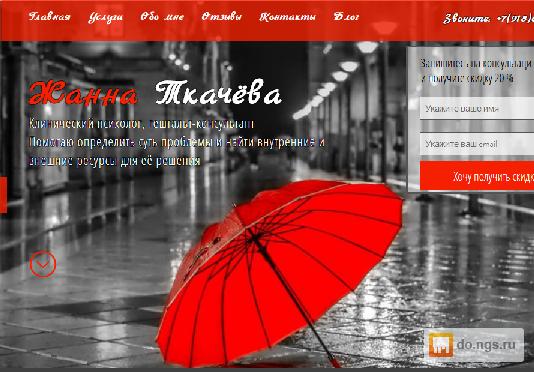 Сайт новосибирск сделаем прогон xrumer Большой Чудов переулок