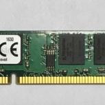 Оперативная память 4Gb DDR3, Новосибирск