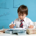 3 НДФЛ (Стандартный налоговый вычет на ребенка), Новосибирск