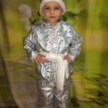 Карнавальный костюм внук деда мороза, заморозок напрокат, Новосибирск