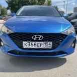 Прокат Hyundai Solaris 2020 г.в, Новосибирск